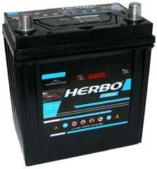 Imagen de Bateria Herbo 65 Amp Garantía 12 Meses Spark Qq Japoneses
